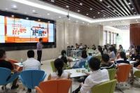 成都市中小企业服务中心