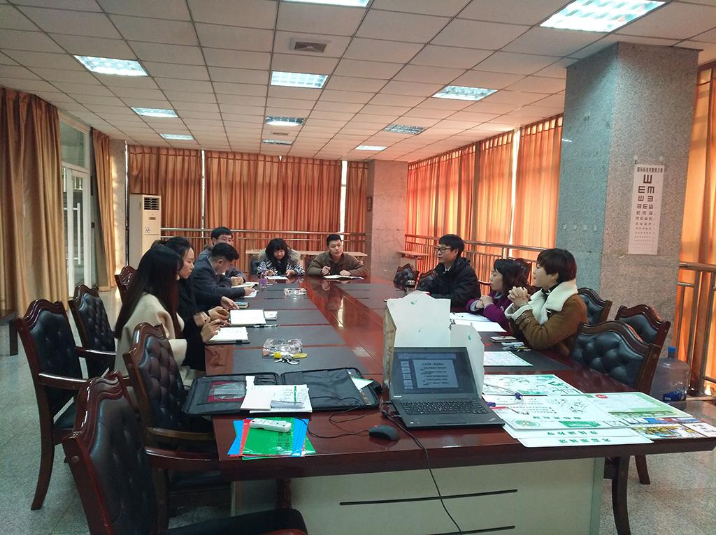 四川长江职业学院创业指导中心提升SYB创业培训教学质量