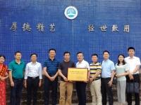 犀牛直聘战略支持内江市校企合作定向培养,助推就业扶贫!
