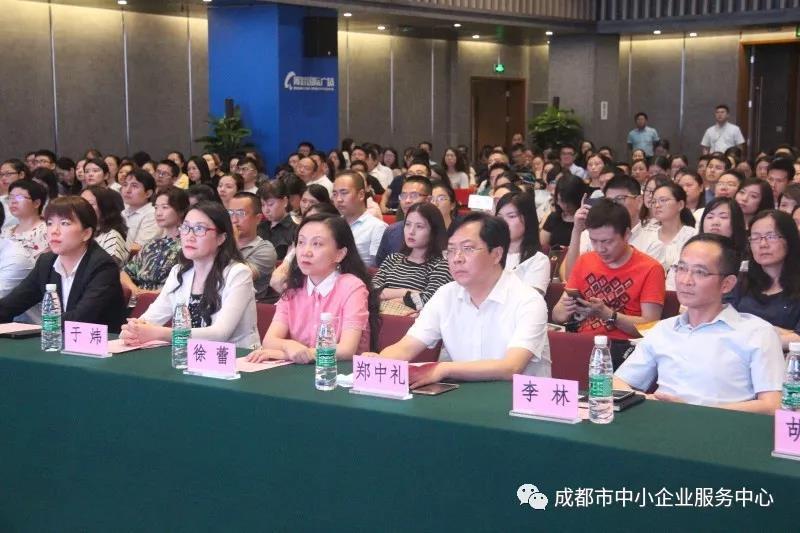 犀牛直聘战略支持联合国中小微企业日服务博览会暨第三届HRS成