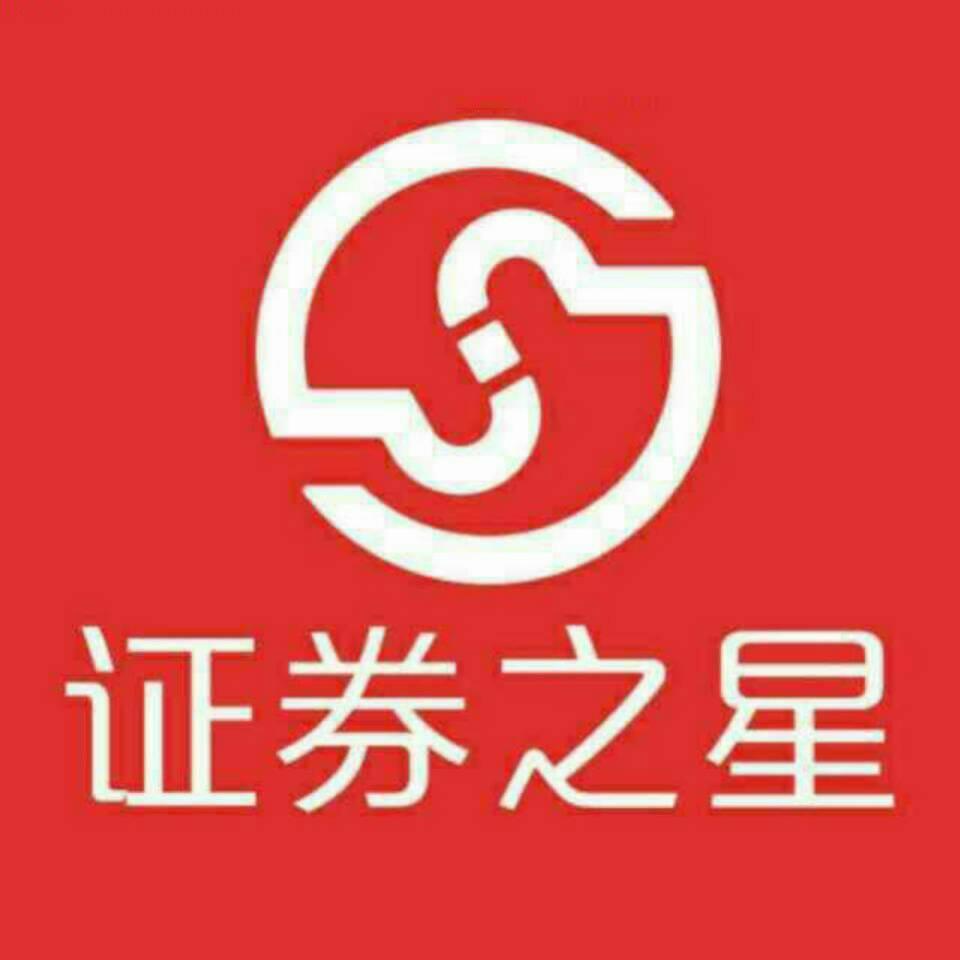 上海证券之星四川分公司