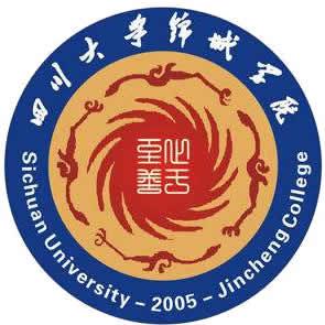 川大锦城教学实习就业基地