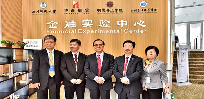 四川树德教育投资管理有限公司
