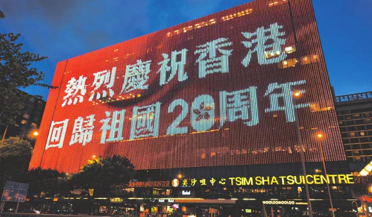 情系香江20年丨听他们的故事看懂川港交流发展