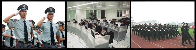中融安保集团有限责任公司