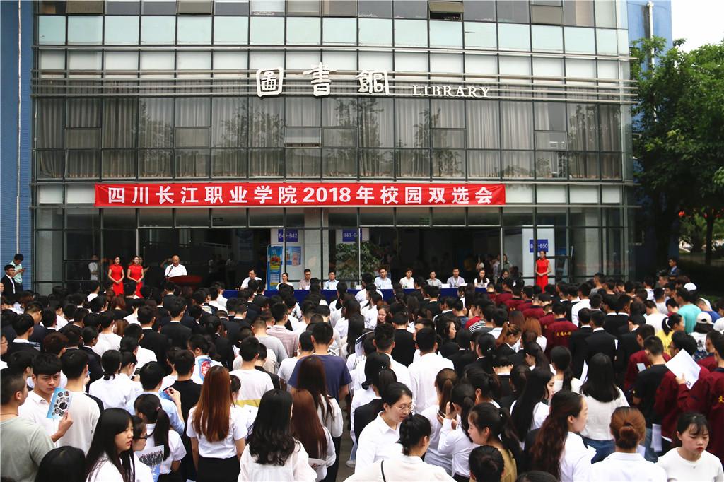 犀牛直聘803家企业19031个岗位同步四川长江职业学院网上