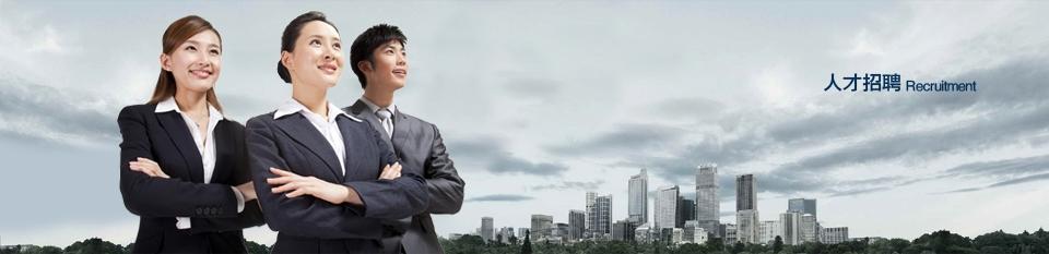 招聘 | 成都金融城公司正在热招,不容错过!