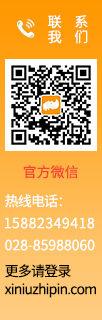 https://xiniuzhipin.com/news/20190419/133.html